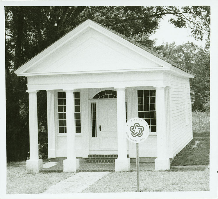 Dr. Francis Museum in 1978